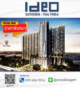 For SaleCondoThaphra, Wutthakat : For Sale IDEO Sathorn – Tha Phra Nearby BTS Pho-Nimit
