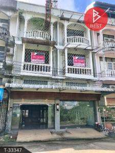 ขายตึกแถว อาคารพาณิชย์จันทบุรี : ขายอาคารพาณิชย์ 2 คูหาสุดหรู ตรงข้ามเซ็นทรัลจันทบุรี
