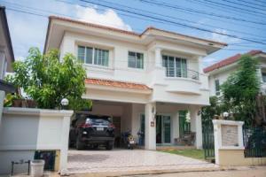ขายบ้านขอนแก่น : ขายบ้าน พฤกษาบ้านกอก บ้านเป็ด ขอนแก่น ใกล้บึงหนองโคตร 65 ตารางวา