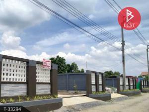 For SaleLandNawamin, Ramindra : Land for sale, 1 ngan, 31.0 square wa, Au Ngern, Bangkok.