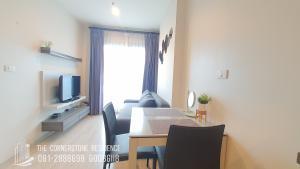 For RentCondoRatchadapisek, Huaikwang, Suttisan : For rent, Centric Huai Khwang, 1 bedroom, 35 sq m., cheap price 12,000 baht, with balcony, beautiful room