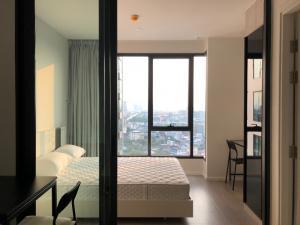 For RentCondoKasetsart, Ratchayothin : 🔥 Rent Ciela Sripatum, 21st floor, city view, north, not hot 🔥