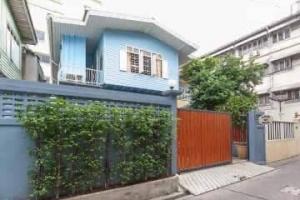 For SaleHousePha Nakorn, Yaowarat : House for sale with land, prime location, near Khao San Road.