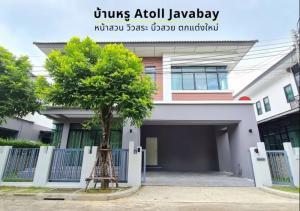 For SaleHouseLadkrabang, Suwannaphum Airport : House for sale at Atoll Java Bay, 50 sq.wa., 3 bedrooms.