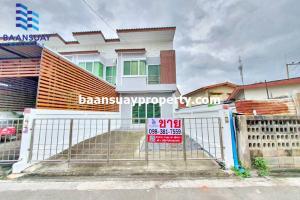 For SaleTownhouseSaraburi : ขาย ทาวน์เฮ้าส์ 2 ชั้น หลังมุม ถนนเทศบาล 4 ซอย 1 ตรงข้ามโรงพยาบาลสระบุรี เพียง 200 ม.