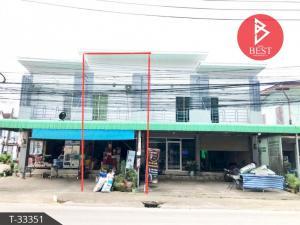 ขายตึกแถว อาคารพาณิชย์จันทบุรี : ขายทาวน์โฮม 2 ชั้น ริมถนนจันทคามวิถี ตำบลวัดใหม่ อำเภอเมืองจันทบุรี