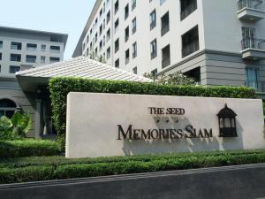 ขายคอนโดสยาม จุฬา สามย่าน : ตำแหน่งหายาก ราคาดี !! ขาย 1 นอน 50 ตร.ม. ห้องสวยมาก เพียง 6.5 ล้าน @The Seed Memories Siam