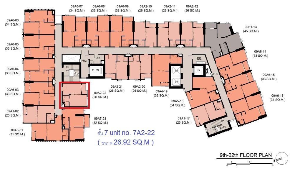 ขายดาวน์คอนโดรัชดา ห้วยขวาง : (เจ้าของขายเอง) ชั้น 7 ต่ำแหน่ง 7A2-22  วิวสระ ราคาแรกรอบออนไลน์