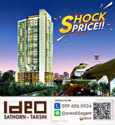For SaleCondoWongwianyai, Charoennakor : For Sale IDEO Sathorn–Taksin Nearby BTS Krung Thon Buri