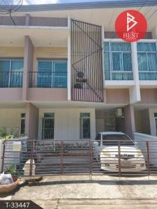 For SaleTownhouseChengwatana, Muangthong : Townhouse for sale, Habitown Find Tiwanon-Chaengwattana, Pathum Thani.