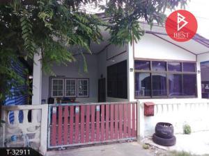For SaleTownhouseKhon Kaen : Single storey townhouse for sale, Mueang Phon, Khon Kaen. Beautiful house in good condition.
