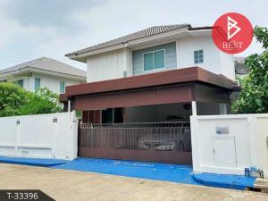 For SaleHouseSamrong, Samut Prakan : house for sale Perfect Place Village, Sukhumvit 77, Suvarnabhumi, Samut Prakan
