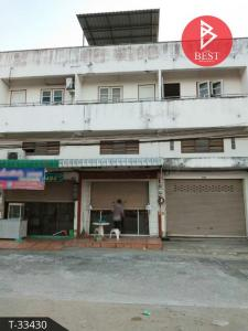 For SaleShophousePattaya, Bangsaen, Chonburi : 2 storey commercial building for sale, Sukanya Village, Chonburi.