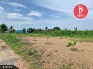 For SaleLandSamrong, Samut Prakan : Land for sale, 2 rai 3 ngan, 49.0 square wa, Bang Bo, Samut Prakan.