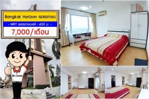 For RentCondoBang kae, Phetkasem : *For Rent* Bangkok Horizon Petchkasem 33, ready to move in, near MRT Phetkasem 48 and Seacon Bang Khae.