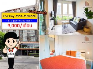 For RentCondoThaphra, Wutthakat : *For Rent* The Key Sathorn-Ratchapruek 1Br. only 250m from BTS Wutthakat, fully furnished.