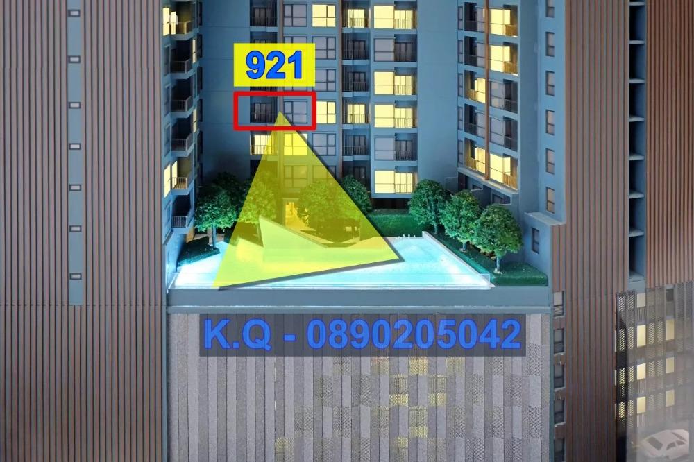 ขายดาวน์คอนโดรัชดา ห้วยขวาง : (เจ้าของ) ขายดาวน์ 1 ห้องนอน วิวสวย กลางสระว่าย ชั้น 9 ระดับความสูงกำลังพอดี