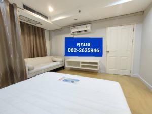 ขายคอนโดรามคำแหง หัวหมาก : ขายประชดโควิด  The Inspire Place ABAC Rama 9 ห้องใหญ่ 89 ตรม. เพียง 5 ล้านบาท
