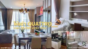 For RentCondoSukhumvit, Asoke, Thonglor : Available for rent Quattro by Sansiri, 3 bedrooms, 3 bathrooms, 105* sq.m., 1x floor, fully furnished, beautiful decoration, only 65k/m, 1 year contract only.