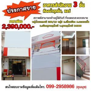 For SaleShophouseSamui, Surat Thani : ขายอาคารพาณิชย์ 3 ชั้นทำเลดี เหมาะสำหรับทำธุรกิจหลายๆอย่างใจกลางเมือง สุราษฎร์ธานี