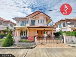 For SaleHouseSaraburi : 2 storey detached house for sale, Chonladda Village, Park View, Saraburi.