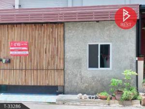 For SaleTownhouseAyutthaya : 1 storey townhouse for sale, Baan Sang Grand 5, Rojana, Bang Pa-in, Phra Nakhon Si Ayutthaya.