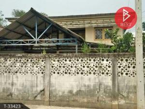 For SaleHouseLampang : House for sale, 1 ngan, 1.7 square meters, Sop Tui, Lampang.