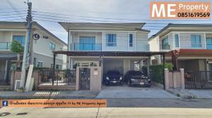 ขายบ้านพัฒนาการ ศรีนครินทร์ : ขาย บ้านเดี่ยว พัฒนาการ 38 The Plant Estique อ่อนนุช 39 ตกแต่งสวย ใกล้ทองหล่อ โทร . 085-161-9569 (BE24-40)