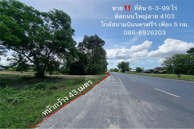 For SaleLandNakhon Si Thammarat : ขาย! ที่ดินติดถนน4103 ใกล้สนามบินนครศรีฯเพียง 5 กม