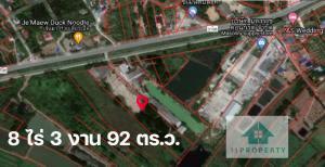 For SaleLandAyutthaya : Factory + land for sale, Maharaj District, Ayutthaya Province, area 8 rai 3 ngan 92 sq.wa.