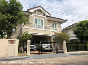 ขายบ้านเสรีไทย-นิด้า : ขายบ้านเดี่ยว 2 ชั้น ม.เพอร์เฟคเพลส ไพรเวทโซน ซ.รามคำแหง 164 หิ้วกระเป๋าเข้าอยู่ได้เลย
