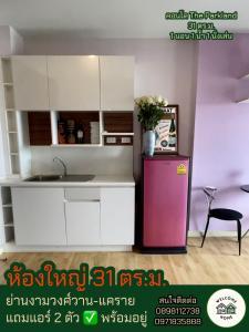 For SaleCondoChengwatana, Muangthong : ลดพิเศษ!!! ขายคอนโดกลางเมืองพร้อมอยู่ The Parkland งามวงศ์วาน-แคราย สี่แยกแคราย จุดตัดรถไฟฟ้า2สาย, แอร์2ตัว ห้องใหญ่ 31 ตร.ม.