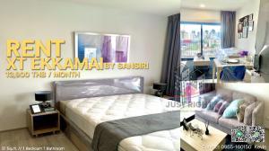 For RentCondoSukhumvit, Asoke, Thonglor : ให้เช่าห้องใหม่ XTเอกมัย ราคาดี ชั้นสูง 1ห้องนอน 31* ตร. ม. เพียง 13,900/เดือน สญ1ปี