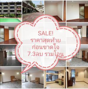 For SaleTownhousePattanakan, Srinakarin : 5 storey townhouse for sale in Phatthanakan 52