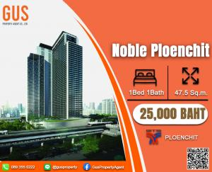 For RentCondoWitthayu,Ploenchit  ,Langsuan : Best Price at**Noble Ploenchit**Fully Furnished 1Bed 47.5 Sq.m @ 25,000 THB/BAHT