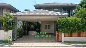 ขายบ้านพระราม 5 ราชพฤกษ์ บางกรวย : ขายบ้านเดี่ยว คณาสิริ วงแหวน-พระราม 5 (Kanasiri Wongwaen Rama 5) ราคาถูก  (ซ.วัดพระเงิน) คุณภาพแบรนด์แสนสิริ