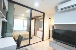 For RentCondoRama9, RCA, Petchaburi : For Rent Life Asoke