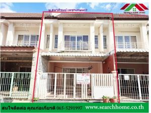 For SaleTownhouseBang kae, Phetkasem : Townhouse for sale 21.3 sq m. Thanapirom Petchkasem 69, along the Phasi Charoen Canal, North side, Nong Khaem, beautiful house, complete, good structure, contact 065-529-1997