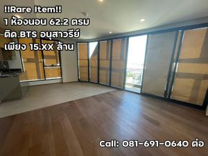 For SaleCondoAri,Anusaowaree : New condo, 1 bedroom, large size, next to BTS Victory Monument (rare item)