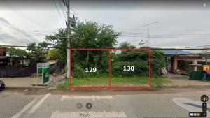 For SaleLandRoi Et : Land for sale on the outskirts of Roi Et, next to the main road, selling a total of 2 plots, free transfer fee