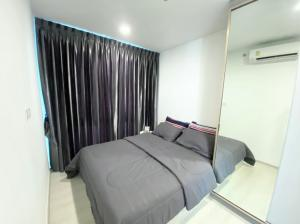 For RentCondoVipawadee, Don Mueang, Lak Si : Condo for rent Knights Bridge Phaholyothin-Interchange BA21_07_122_05 beautiful room, complete electrical appliances, price 11,999 baht
