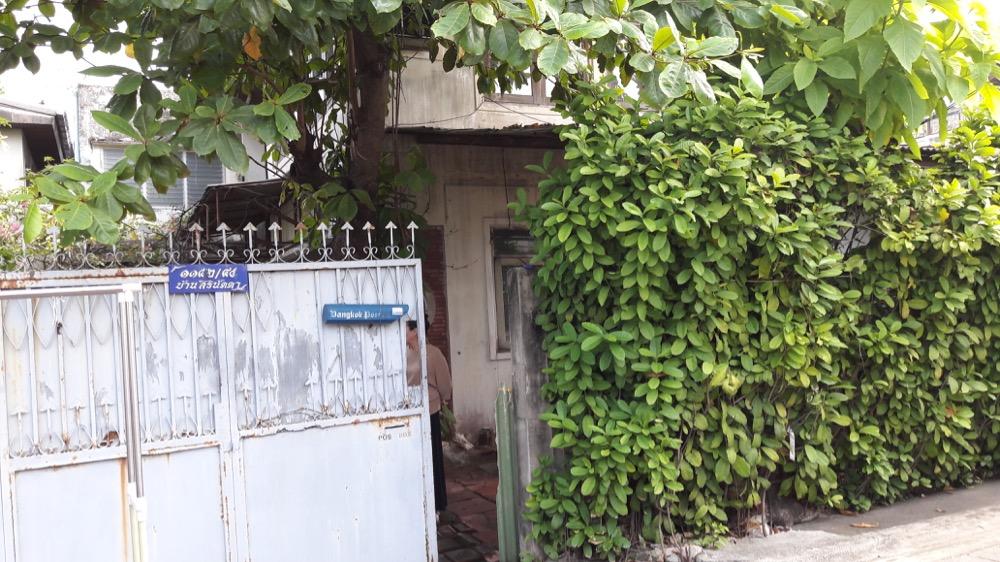 ขายที่ดินอ่อนนุช อุดมสุข : (เจ้าของ)ขายบ้านพร้อมที่ดิน ซ.สุขุมวิท 50(BTS/Lotus อ่อนนุช) 65 ตร.ม. ติดปากคลองพระโขนง แม่น้ำเจ้าพระยา