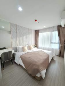 For RentCondoLadprao, Central Ladprao : Life Ladprao Give your money live with beauty