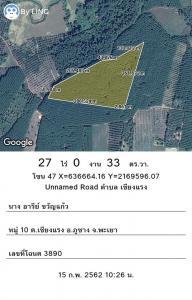For SaleLandPhayao : Land for sale 24 rai of rubber plantation, price 300000 per rai, Chiang Rang Subdistrict, Phu Sang District, Phayao Province