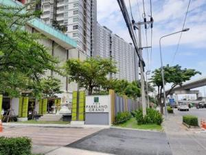 For RentCondoThaphra, Wutthakat : The Parkland Taksin-Thaprarak 16,000 baht/month 🔥Hot Deal!🔥 Make an appointment to see the room Line ID :@n4898 (with @)
