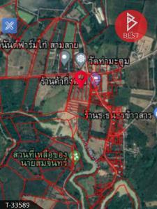 For SaleLandSa Kaeo : Land for sale, 3 rai 1 ngan, 83.0 square wa, Nong Bon, Sa Kaeo.