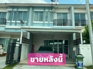 For SaleTownhouseSathorn, Narathiwat : Townhome for sale Vista Park Vista Park Sathorn-Pinklao 20.9 sq wa. Bang Kruai, Nonthaburi, 3 bedrooms, 3 bathrooms, no house opposite.