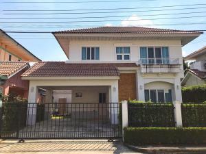 เช่าบ้านบางใหญ่ บางบัวทอง ไทรน้อย : LBH0191 ให้เช่าบ้านเดี่ยวโครงการ Perfect Place ราชพฤกษ์ พร้อมเฟอร์นิเจอร์