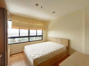 For RentCondoOnnut, Udomsuk : Urgent rent, Lumpini Ville Sukhumvit 77, ready to move in.