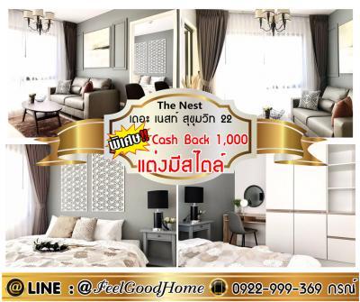 For RentCondoSukhumvit, Asoke, Thonglor : rent (The Nest Sukhumvit 22) BTS-Asok